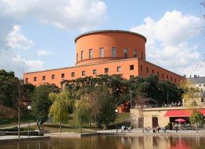 Stockholm's Main Library, Stockholms Stadsbiblioteket